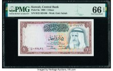 Kuwait Central Bank of Kuwait 1 Dinar 1968 Pick 8a PMG Gem Uncirculated 66 EPQ.   HID09801242017  © 2020 Heritage Auctions | All Rights Reserved
