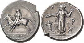 SICILY. Himera. Circa 440-430/25 BC. Didrachm (Silver, 22 mm, 8.68 g, 3 h). ΙΜΕΡΑΙΟΝ (retrograde, in the exergue) Nude youth, preparing to spring off ...