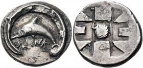 SICILY. Messana (as Zankle). Circa 520-500 BC. Drachm (Silver, 19 mm, 5.48 g). DANK Dolphin to left within the sickle-shaped open harbor of Messina, t...
