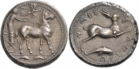 SICILY. Messana. Circa 425-421 BC. Tetradrachm (Silver, 25 mm, 17.22 g, 9 h). The Nymph Messana, wearing long chiton and holding whip in her right han...