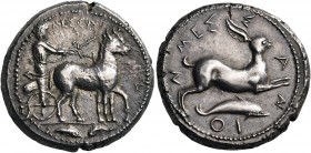 SICILY. Messana. Circa 425-421 BC. Tetradrachm (Silver, 25 mm, 17.43 g, 1 h). The Nymph Messana, wearing long chiton and holding whip in her right han...