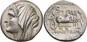 SICILY. Syracuse. Philistis, wife of Hieron II, 275-215 BC. 16 Litrai (Silver, 26.5 mm, 13.50 g, 7 h), 218/7-214. Diademed and veiled bust of Philisti...