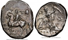 CALABRIA. Tarentum. Ca. 240-228 BC. AR stater or didrachm (20mm, 6.48 gm, 5h). NGC Choice AU 3/5 - 4/5, flan flaws. Xenocrates, magistrate. Armored wa...