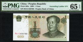 China - 1 Yuan - PMG 65EPQ - (1999)  Ascending ladder SN 456789