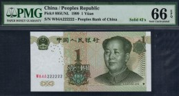 China - 1 Yuan - PMG 66EPQ - (1999) Solid #2's SN W84A 222222