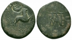 KINGS of BOSPOROS.Polemo I.Circa 15/4-9/8 BC.AE Bronze  Obverse : Lion running right; star above, countermerk; star in crescent within incuse circle R...