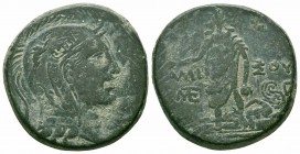 PONTOS.Amisos.Time of Mithradates VI.Circa 105-85 BC.AE Bronze  Obverse : Helmeted head of Athena right Reverse : AMIΣOY; Perseus standing facing, wea...