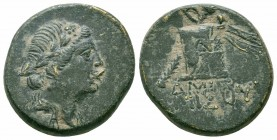 PONTOS.Amisos.Mithradates VI.Circa 85-65 BC.Civic Issue.AE Bronze  Obverse : Head of young Dionysos right, wearing ivy wreath Reverse : AΜΙΣΟΥ; Cista ...