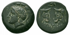 MYSIA.Pergamon.Circa 310-282 BC.AE Bronze  Obverse : Helmeted and laureate head of Athena left Reverse : ΠΕΡΓΑ; confronted bull's heads  Reference : S...