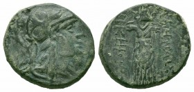MYSIA.Pergamon.Circa 200-133 BC.AE Bronze  Obverse : Head of Athena right, wearing three crested Corinthian helmet Reverse : ΑΘΗΝΑΣ ΝΙΚΗΦΟΡΟΥ; trophy ...