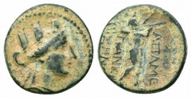 PHRYGIA.Apamea.Circa 88-40 BC.AE Bronze  Obverse : Turreted head of Artemis right, bow and quiver over shoulder Reverse : AΠAMEΩN ATTAΛOY BIANOPOΣ; Ma...