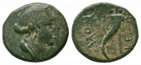 PHRYGIA.Laodiceia.Circa 133-67 BC.AE Bronze  Obverse : Diademed head of Aphrodite right, wearing stephane Reverse : ΛAOΔIKEΩN; filleted double cornuco...
