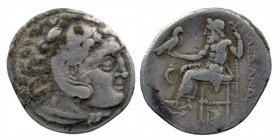 Drachm AR