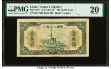 China People's Bank of China 10,000 Yuan 1949 Pick 854c S/M#C282-66 PMG Very Fine 20.   HID09801242017  © 2020 Heritage Auctions | All Rights Reserved...
