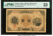China Bank of Taiwan Limited 10 Yen ND (1916) Pick 1923 S/M#T70-22 PMG Very Fine 25. Rust stains noted.  HID09801242017  © 2020 Heritage Auctions | Al...