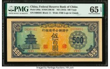 China Federal Reserve Bank of China 500 Yuan ND (1945) Pick J89a S/M#C286-92 PMG Gem Uncirculated 65 EPQ.   HID09801242017  © 2020 Heritage Auctions |...