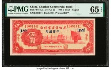 China Charhar Commercial Bank 5 Yuan 1933 Pick S856Ca S/M#C3-2a PMG Gem Uncirculated 65 EPQ.   HID09801242017  © 2020 Heritage Auctions | All Rights R...
