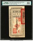 China Yung Heng Provincial Bank of Kirin 2 Tiao 1928 Pick S1076 S/M#C76-142 PMG About Uncirculated 55. Corner missing.  HID09801242017  © 2020 Heritag...