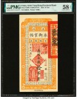 China Yung Heng Provincial Bank of Kirin 10 Tiao 1928 Pick S1080 S/M#C76-146 PMG Choice About Unc 58 EPQ.   HID09801242017  © 2020 Heritage Auctions |...