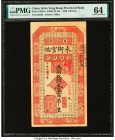 China Yung Heng Provincial Bank of Kirin 100 Tiao 1928 Pick S1081A S/M#C76-148 PMG Choice Uncirculated 64.   HID09801242017  © 2020 Heritage Auctions ...