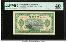 China Bank of Kuantung 5 Yuan 1948 Pick S3446 S/M#K20-2 PMG Extremely Fine 40.   HID09801242017  © 2020 Heritage Auctions | All Rights Reserved