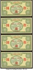 China Southern Peoples Bank 10 Yuan 1949 Pick S3489 S/M#N5-3 Four Examples Crisp Uncirculated.   HID09801242017  © 2020 Heritage Auctions | All Rights...