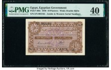 Egypt Egyptian Government 10 Piastres 1940 Pick 166c PMG Extremely Fine 40.   HID09801242017  © 2020 Heritage Auctions | All Rights Reserved
