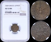 "GREECE: 1 Lepton (1828) (type A.1) in copper with phoenix with converging rays. Variety ""102-B.a2"" by Peter Chase. Coin alignment. Inside slab by NGC ..."