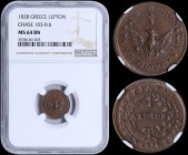 "GREECE: 1 Lepton (1828) (type A.1) in copper with phoenix with converging rays. Variety ""103-B.b"" by Peter Chase. Coin alignment. Inside slab by NGC ""..."