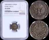"GREECE: 1 Lepton (1828) (type A.1) in copper with phoenix with converging rays. Variety ""105-D.c"" by Peter Chase. Medal strike. Inside slab by NGC ""XF..."