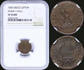 "GREECE: 1 Lepton (1828) (type A.2) in copper with phoenix with unconcentrated rays. Variety ""114-H.j"" (very rare) by Peter Chase. Coin alignment. Insi..."