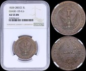 "GREECE: 5 Lepta (1828) (type A.1) in copper with phoenix with converging rays. Variety ""135-E.b"" by Peter Chase. Coin alignment. Inside slab by NGC ""A..."