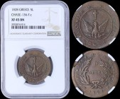 "GREECE: 5 Lepta (1828) (type A.1) in copper with phoenix with converging rays. Variety ""136-F.c"" by Peter Chase. Coin alignment. Inside slab by NGC ""X..."