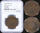 "GREECE: 10 Lepta (1828) (type A.1) in copper with phoenix with converging rays. Variety ""170-F.g"" by Peter Chase. Coin alignment. Inside slab by NGC ""..."