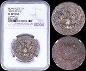 "GREECE: 10 Lepta (1830) (type B.2) in copper with (big) phoenix in pearl circle. Variety ""285-Q.l"" (rare) by Peter Chase. Medal strike. Inside slab by..."