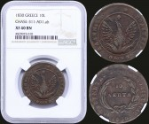 "GREECE: 10 Lepta (1830) (type B.2) in copper with (big) phoenix in pearl circle. Variety ""311-AD1.ab"" by Peter Chase. Medal strike. Inside slab by NGC..."
