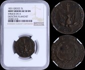"GREECE: 5 Lepta (1831) in copper with phoenix. Variety ""371-A.a"" by Peter Chase. Medal strike. Inside slab by NGC ""MINT ERROR AU 50 BN - STRUCK ON A D..."
