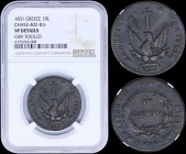 "GREECE: 10 Lepta (1831) in copper with phoenix. Variety ""402-B.b"" by Peter Chase. Medal strike. Inside slab by NGC ""VF DETAILS - OBV TOOLED"". (Hellas ..."