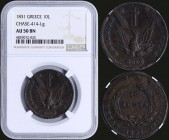 "GREECE: 10 Lepta (1831) in copper with phoenix. Variety ""414-I.g"" by Peter Chase. Medal strike. Inside slab by NGC ""AU 50 BN"". (Hellas 18)."