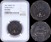 "GREECE: 10 Lepta (1831) in copper with phoenix. Variety ""418-L.h"" by Peter Chase. Medal strike. Inside slab by NGC ""VF 35 BN"". (Hellas 18)."