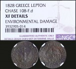 "GREECE: Set of 5 coins from Governor Kapodistrias period. 1 Lepton (1828) - Chase ""108-F.d"" + 1 Lepton (1828) - Chase ""110-G.f"" (Scarce) + 5 Lepta (18..."