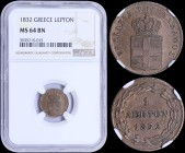 "GREECE: 1 Lepton (1832) (type I) in copper with Royal Coat of Arms and inscription ""ΒΑΣΙΛΕΙΑ ΤΗΣ ΕΛΛΑΔΟΣ"". Inside slab by NGC ""MS 64 BN"". (Hellas 21)...."