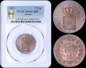"GREECE: 5 Lepta (1833) (type I) in copper with Royal Coat of Arms and inscription ""ΒΑΣΙΛΕΙΑ ΤΗΣ ΕΛΛΑΔΟΣ"". Inside slab by PCGS ""MS 64+ RB"". (Hellas 55)..."