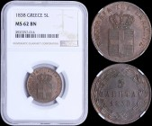 "GREECE: 5 Lepta (1838) (type I) in copper with Royal Coat of Arms and inscription ""ΒΑΣΙΛΕΙΑ ΤΗΣ ΕΛΛΑΔΟΣ"". Inside slab NGC ""MS 62 BN"". (Hellas 59)...."