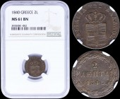 "GREECE: 2 Lepta (1840) (type I) in copper with Royal Coat of Arms and inscription ""ΒΑΣΙΛΕΙΑ ΤΗΣ ΕΛΛΑΔΟΣ"". Inside slab by NGC ""MS 61 BN"". (Hellas 46). ..."