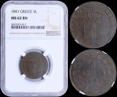 "GREECE: 5 Lepta (1841) (type I) in copper with Royal Coat of Arms and inscription ""ΒΑΣΙΛΕΙΑ ΤΗΣ ΕΛΛΑΔΟΣ"". Inside slab by NGC ""MS 62 BN"". (Hellas 62)...."