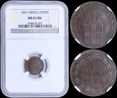 "GREECE: 1 Lepton (1842) (type I) in copper with Royal Coat of Arms and inscription ""ΒΑΣΙΛΕΙΑ ΤΗΣ ΕΛΛΑΔΟΣ"". Inside slab by NGC ""MS 63 BN"". (Hellas 29)...."