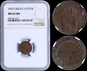 "GREECE: 1 Lepton (1843) (type I) in copper with Royal Coat of Arms and inscription ""ΒΑΣΙΛΕΙΑ ΤΗΣ ΕΛΛΑΔΟΣ"". Inside slab by NGC ""MS 62 BN"". (Hellas 30)...."