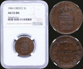 "GREECE: 5 Lepta (1846) (type II) in copper with Royal Coat of Arms and inscription ""ΒΑΣΙΛΕΙΟΝ ΤΗΣ ΕΛΛΑΔΟΣ"". Inside slab by NGC ""AU 55 BN"". (Hellas 66)..."