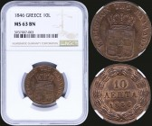 "GREECE: 10 Lepta (1846) (type II) in copper with Royal Coat of Arms and inscription ""ΒΑΣΙΛΕΙΟΝ ΤΗΣ ΕΛΛΑΔΟΣ"". Inside slab by NGC ""MS 63 BN"". (Hellas 80..."